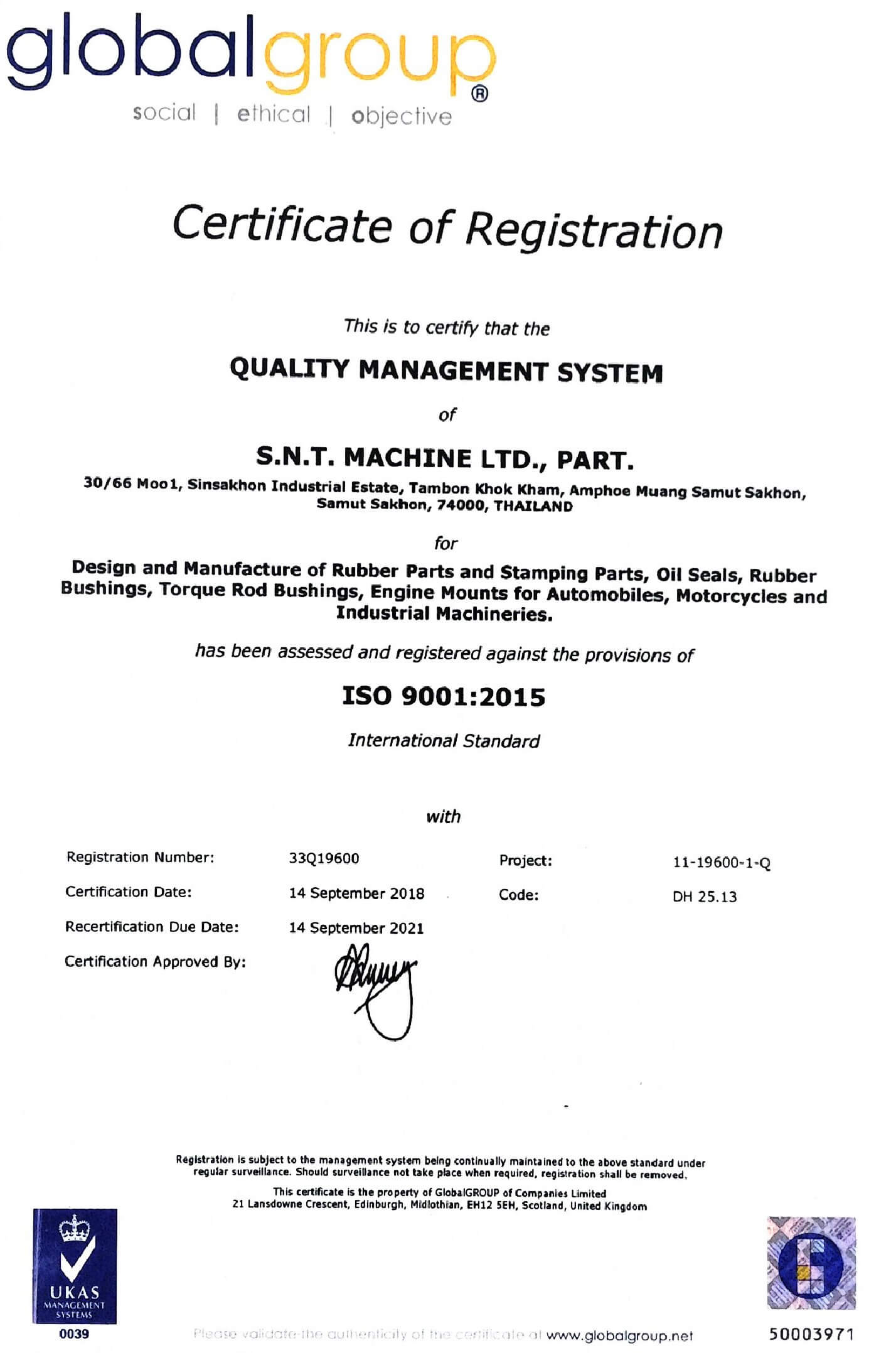 SNT AUTOPART Oil Seal ISO 9001 2015 Certificate