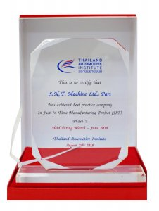 SNT AUTOPART OIL SEAL Just in Time Manufacturing (TOYOTA Production Systems) Best Practice Award Trophy